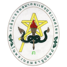 The Pharmaceutical Association of Thailand under Royal Patronage logo